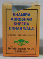 Rex Khamira Abresham Sheera Unnab Wala