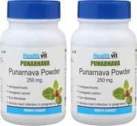 HealthVit Punarnava 250mg (Pack OF 2) Capsule