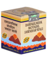 Rex Dawaulmisk Motadil  Jawahar Wali