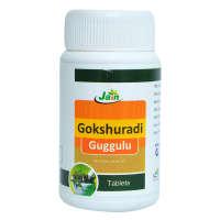 Jain Gokshuradi Guggulu Tablet