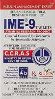 IME-9 Tablet