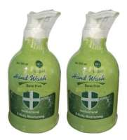 SBL Liquid Hand Wash Germ Free Pack of 2