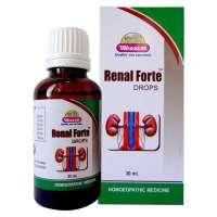 Wheezal Renal Forte Drop