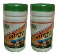 Swadeshi Gokshur Churna Pack of 2