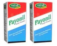 Swadeshi Payonil Tooth Powder Pack of 2