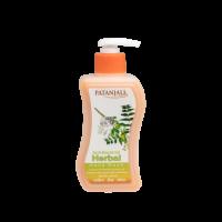Patanjali Anti Bacterial Herbal Handwash