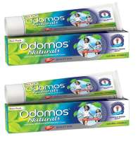 Odomos Naturals Cream Pack of 2