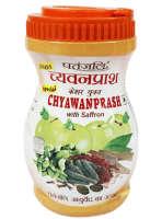 Patanjali Special Chyawanprash with Saffron