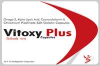 Vitoxy Plus Soft Gelatin Capsule