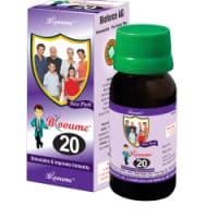 Bioforce Blooume 20 Immunoforce Drop