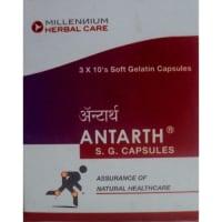 Antarth Capsule