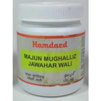 Hamdard Majun Mughalliz Jawahar Wali