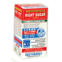 Right Sugar Tablet