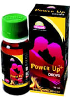 Wheezal Power Up+ Drop