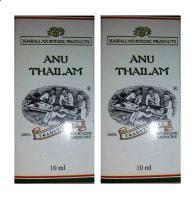 Kairali Anu Thailam Pack of 2