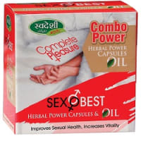 Swadeshi Sexo Best Combo Pack