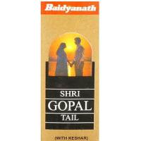 Baidyanath Shri Gopal Tail