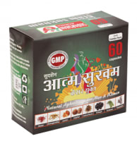 Sudarshan Ayurveda Attam Sukham Capsule Pack of 2