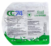 CC 74 Chewable Tablet
