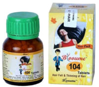 Bioforce Blooume 104 Bio Hair Tablet