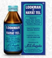 Lookman-E-Hayat Oil