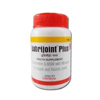 Lubrijoint Plus   Tablet