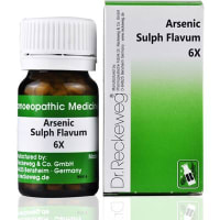Dr. Reckeweg Arsenic Sulph Flavum Trituration Tablet 6X
