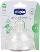 Chicco Teat Stepup New 4M+ F Adjustable