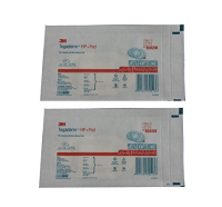 3M Tegaderm Hp+pad 8582IN (5 X 7) cm Pack of 2
