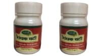 Swadeshi Gandhak Vati Pack of 2