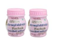Patanjali Pachak Jeera Khatti Meethi Goli Pack of 2