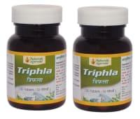 Maharishi Triphala Tablet Pack of 2