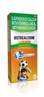 Ostocalcium Syrup Banana