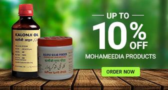 Mohameedia