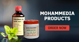 Mohammedia