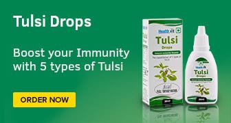 Healthvit Tulsi Drops