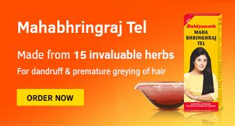 Mahabhringraj Tel