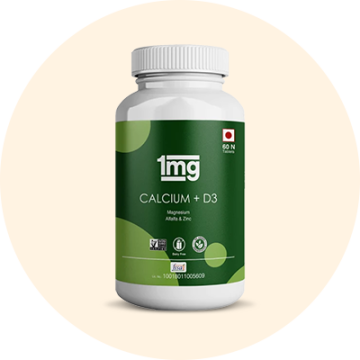 1mg Health Products