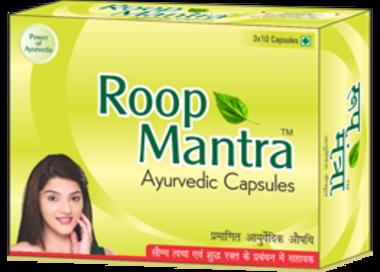 ROOP MANTRA  CAPSULE