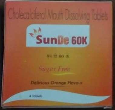 SUNDE 60K TABLET