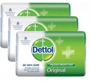 DETTOL  ORIGINAL 75GM SOAP