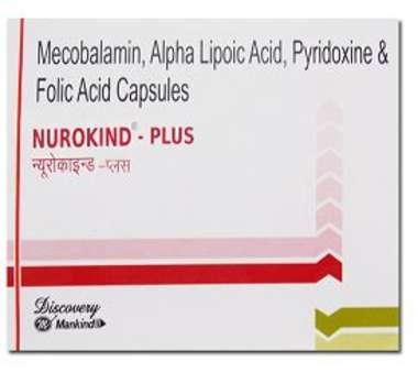NUROKIND PLUS RF CAPSULE
