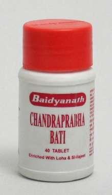 BAIDYANATH CHANDRAPRABHA BATI