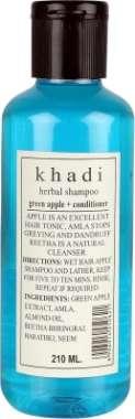KHADI  GREEN APPLE SHAMPOO