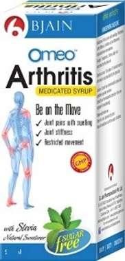 OMEO ARTHRITIS- SUGAR FREE SYRUP