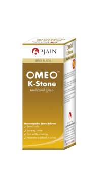 OMEO K-STONE SYRUP