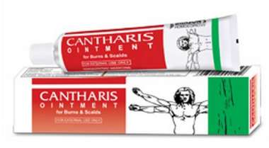 BAKSONS CANTHARIS OINTMENT