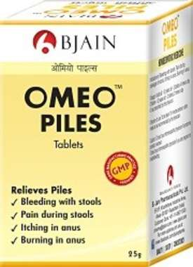 OMEO PILES TABLET