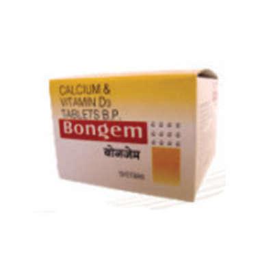 BONGEM CAPSULE