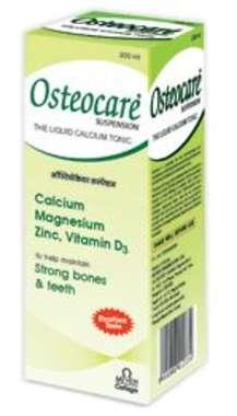 OSTONEX CAPSULE